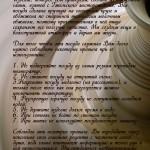Инструкция по пользованию глиняной посудой