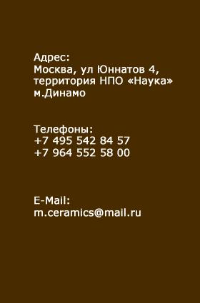 kontakt5